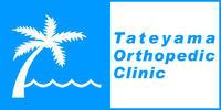 第2回 明日から臨床に活かせる触察セミナーのご案内 - たてやま整形外科クリニック スタッフブログ