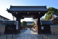 幕末京都逍遥 その102 「壬生寺(壬生塚)」 - 坂の上のサインボード