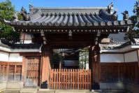 幕末京都逍遥その103「新徳寺(清河八郎演説の地)」 - 坂の上のサインボード