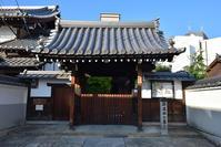 幕末京都逍遥その104「光縁寺(新選組墓所)」 - 坂の上のサインボード