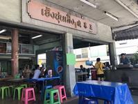 大人気!牛もつ鍋のタイ食堂ヘンチュンセン@クロントゥーイ - ☆M's bangkok life diary☆