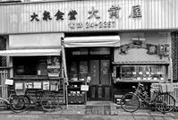 昭和の町 モノクロスナップ - A  B  C