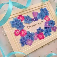 Thank you カード - tuboniwanisaku