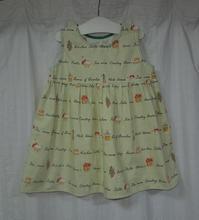 369.白地うす緑のワンピース - フリルの子供服