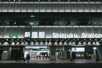 """JR新宿駅構内 """"Mt.富士巻"""" 巨大ポスターを、早速見てきた(笑) - レミオロメン・藤巻亮太に """"春よ来い"""""""