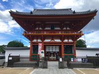 奈良のあじさい寺「矢田寺」へ - むつずかん