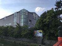 2018年6月 京都・名古屋: 梅雨の晴れ間に京都で横山大観展 - Choco  Chip  Mint