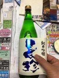 「祿」などのレッテル張り&「酒粕ほり&詰」 - 日本酒biyori