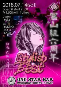 7月スケジュール - DJ.YUJI.com