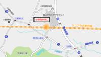 リニア中央新幹線町田市小野路非常口に円形の構造物が出現? - 俺の居場所2