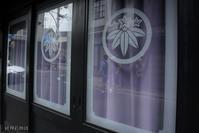 紫の華 - 詩輝彩物語
