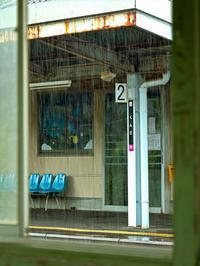 台風7号通過 - 今日も丹後鉄道