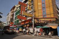 タイ バンコク 中華街(チャイナタウン) - 風じゃ~