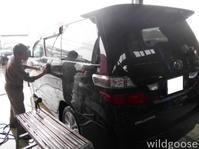 ヴェルファイア納車準備 仕上げ中♪│´ω`)ノ - ★豊田市の車屋さん★ワイルドグース日記