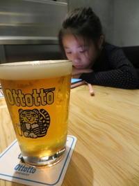Ottotto BREWERY 浜松町店   ☆☆☆☆ - 銀座、築地の食べ歩き