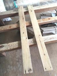 DIY材料の問題 - ビバ自営業2