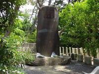 新潟県護国神社東軍墓地を訪ねる~会津四交会の旅 - 漆器もある生活