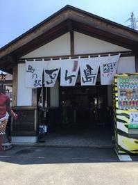 江田島、呉再発見ひまねきテラスとイタリアンロール - ホリー・ゴライトリーな日々