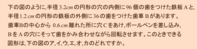 小中学生問題(13)   歯車 - 研数会<数学が得意>静岡市昭府1