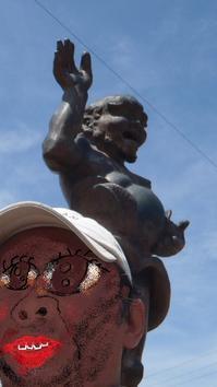 高山ラーメン - 化石部の父