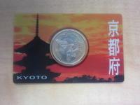 記念硬貨の買取なら大吉高松店(香川県高松市) - 大吉高松店-店長ブログ