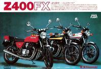 カワサキZ400FXを覚えてますか? - The 30th Freedom カワサキZ&ハーレー直輸入日記