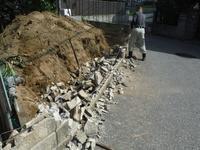ブロック塀とフェンス~ブロック解体 - 市原市リフォーム店の社長日記・・・日日是好日