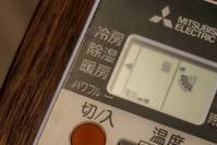 調湿TIME - @なんだか日和 VOL.2