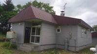 北海道ちょっと暮らしの家 - ゆったり まったり のんびりと