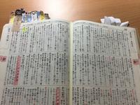 公立中学*期末国語試験*「やった~!見たことない文章問題でたよ。」 - 国語で未来を拓こう