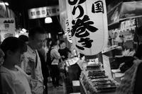 鶴橋商店街#5 - 父ちゃん坊やの普通の写真その3