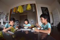 大雨洪水警報 - nyaokoさんちの家族時間