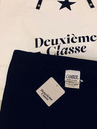 Deuxieme Classe - life from OC