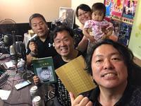 サイバージャパネスク 第591回放送(2018/7/3) - fm GIG 番組日誌
