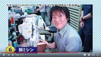 大洗ガルパンギャラリー革製品【製作編】の動画をアップしました! - ガルパンギャラリー公式ブログ