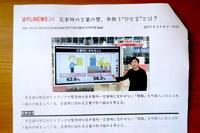 災害と日本語・外国語、「命救うひと言」〜日テレNEWS24の記事から - イタリア写真草子 Fotoblog da Perugia