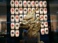 祇園祭2018①/山鉾巡行の「くじ取り式」がありました。 - 京都の骨董&ギャラリー「幾一里のブログ」