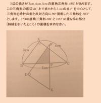 小中学生問題(16)  図形 - 研数会<数学が得意>静岡市昭府1