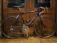 cannondale SILK ROAD 1000 - KOOWHO News