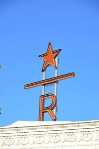 日本にもできるね!スターバックスロースタリー&テイスティングルームinシアトル - あれも食べたい、これも食べたい!EX