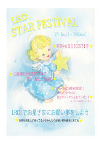 🌟STAR FESTIVAL🌟SNAP!! Vol.2 - NUTTY Little Room&Deco.