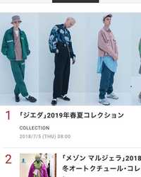 JieDa 2019ss 全LOOK公開! -JieDa 2019ss- - Doctor Feelgood BLOG