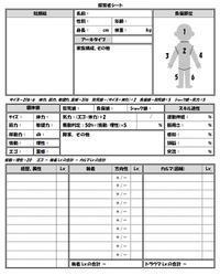 【モダンホラーRPG】システム周りに関する諸々 - セメタリープライム2