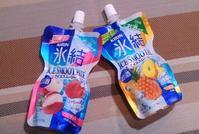キリン 氷結®アイススムージー ライチ/パイナップル - タイ式マッサージ サイチャイ