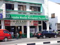Julaiha Muslim Restaurant ★MacPherson Rd★ - eat! eat! eat!