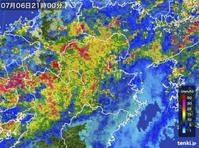 豪雨で延期7月6日(金)6457 - from our Diary. MASH  「写真は楽しく!」