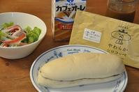コメダ謹製のコッペパン♪ - a&kashの時間。
