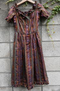 Kenzo Dress - carboots