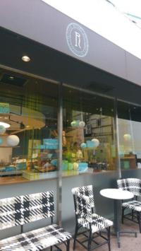 リチュエルのパン、菊島西洋堂東支店のプラム - お弁当と春の空