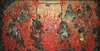 【空海開基・東長寺の「地獄図」参観】 - 性能とデザイン いい家大研究